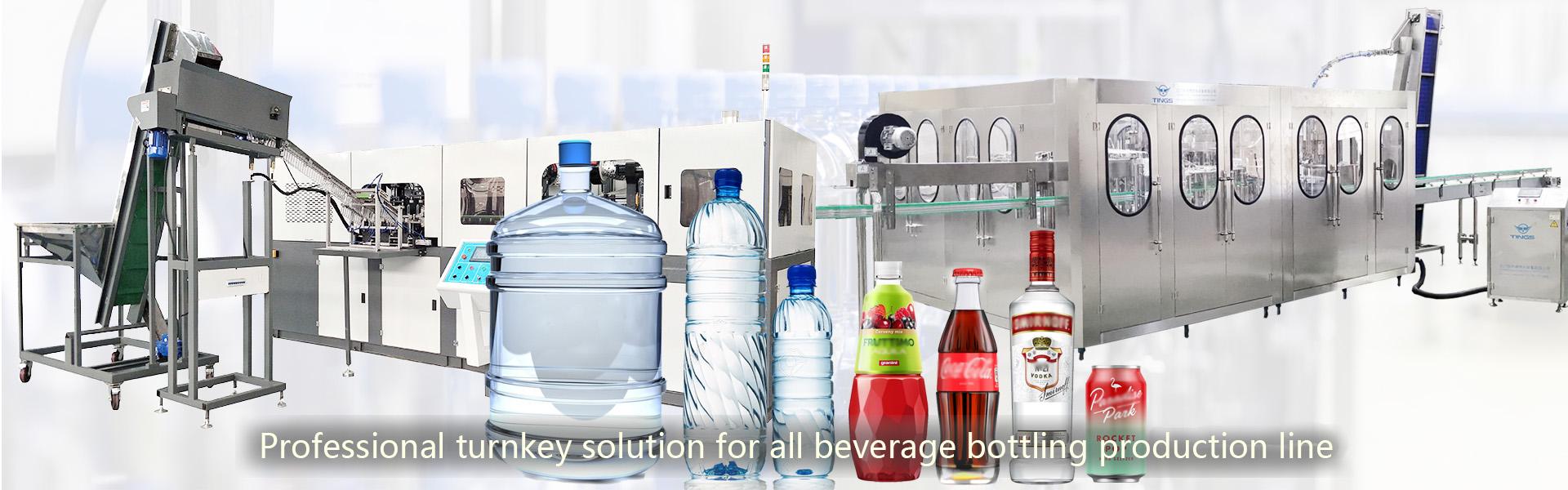 05 Professional Turnkey Solution For All Beverage Bottling Production Line
